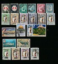 Abu Dhabi - Valuable Stamp Selection  (3716)