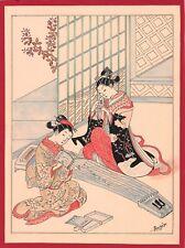 Dessin encre de chine & aquarelle Japon Hand made china ink signé Geneviève n19