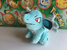 Pokemon Plush Nidorina Hasbro 2005 doll figure stuffed animal soft Bean Bag Toy