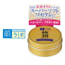 HADALABO☆Rohto Japan-Gokujyun Premium Hyaluronic acid Oil Jerry 25g,