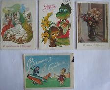 4 Postcards USSR Russian March 8 1950-1980.