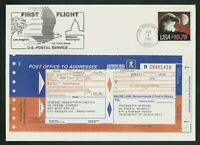 US First Flight Cover - Los Angeles to Baltimore - June 8 1987 - Scott# 2122