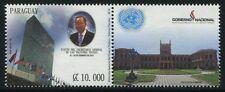 Paraguay 2015 UNO Ban Ki-Moon Flaggen Flags Architektur Architecture MNH