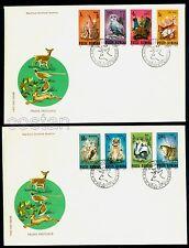 1985 Owl,Lutra,Martes,Otis,Cap ercaillie,Perdix,Protected animal,Romania,4133,Fdc