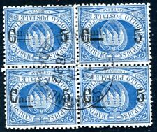 SAN MARINO 1892 8K gestempelt KOPFSTEHER im VIERERBLOCK (J9002