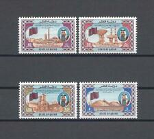 More details for qatar 1985 sg 788/91 mnh cat £21
