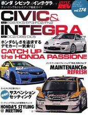 Hyper Rev #174 Honda Civic / Integra Tuning & Dress Up Guide Mechanical Book