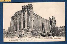 CP - Syrie Liban - 110 Baalbek Temple Jupiter - Syria Lebanon