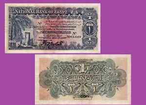 EGYPT 1 POUND 1918.  UNC - Reproductions
