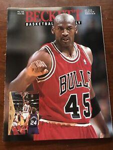 Beckett Basketball Monthly ~ May 1995 MICHAEL JORDAN ~ PRISTINE Wearing #45🔥
