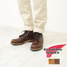 Red Wing 9016 Heritage Men's Beckman 6-Inch Boot(Cigar Featherstone Leather)