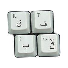 HQRP Pegatina negra árabe transparente para teclado para ordenadores portátiles