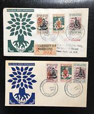 Mauritania #129-30,132 World Refugee Year WRY Overprints type I II FDC Cover