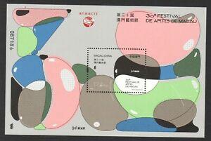 MACAU CHINA 2019 30TH MACAO ARTS FESTIVAL SOUVENIR SHEET OF 1 STAMP IN MINT MNH