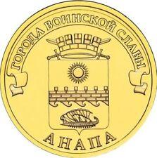RUSIA RUSSIA 2014. 10 RUBLOS UNC SC. ANAPA