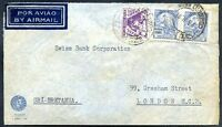 BRAZIL TO GREAT BRITAIN Air Mail Cover 1937