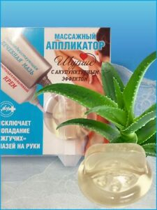 Applicator For Cream Appyling And Face Massage Skin Care