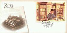 Famous Scholar-Zainal Abidin Malaysia 2002 Academic People ZABA (miniature FDC)