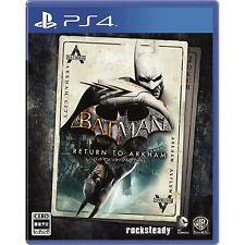 Batman Return to Arkham SONY PS4 JAPANESE NEW JAPANZON