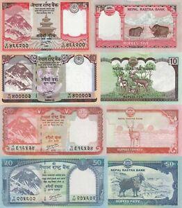 Nepal 4 Note Set: 5, 10, 20 & 50 Rupees (2012) - p-69, p-70, p-71 & p-72 UNC