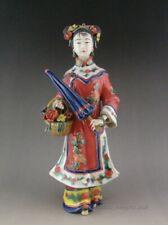 "Fine Chinese Famille Rose ""Basket Girl"" Porcelain Statue"