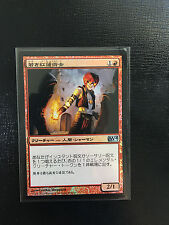 MTG JAPANESE FOIL YOUNG PYROMANCER MAGIC 2014 MAGIC THE GATHERING NM