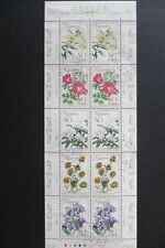 Japan 2008 80y Hometown Flowers No1 Sheet of 10 Fine Used
