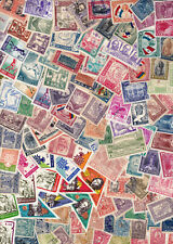 PARAGUAY - VALUABLE COLLECTION - ALL OLDER - SOME BETTER >>250 STAMPS! - LOOK!
