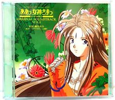 Ah! My Goddess Original Soundtrack Megami Sama Volume 1 CD 2001 Taiwan ~ryokan