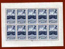 Ethiopia Sc 365 NH issue of 1961 - UN minisheet