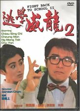 FIGHT BACK TO SCHOOL 2 STEPHEN CHOW HK COMEDY CHINESE HONG KONG OOP ACTION