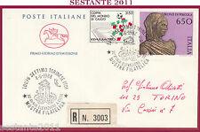 ITALIA FDC IL CAVALLINO 1988 BRONZI DI PERGOLA RACCOMANDATA SETTIMO TORINESE Z17
