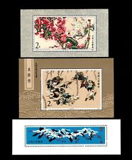 China stamps (1995 T103) (1987 T123 ) (1986 T110 ) S/S Mnh