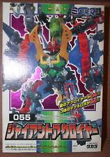 Takara Magne Power Microman Giant Acroyear 055