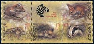 RUSSIA 1988/89 FOREST ANIMALS x 2 BLOCKS MNH HEDGEHOG, BEAR, CATS (L-Z)