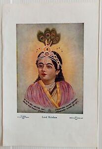 "AOP India LORD KRISHNA S. S. Brijbasi 9.75"" x 14.5"" vintage Hindu poster"