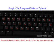 GERMAN Transparent Keyboard Sticker laptop desktop RED BLACK WHITE