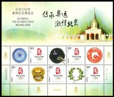 China PRC 2008-19 Olympex The Olympic Expo Beijing 2008 Special M/S