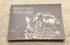 Dir En Grey Official Fan Club Magazine Vol. 35 Marrow Of A Bone Tour 2007