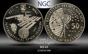 2013 KAZAKHSTAN 50 TENGE INT'L SPACE STATION NGC MS 65 ONLY 2 GRADED HIGHER