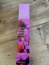 BNIB This Works Perfect Cleavage Firming Lotion 60ml
