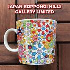 Takashi Murakami Flowers Cafe Mug Agay Flower Yuzu Kaikai Kiki Art Japan