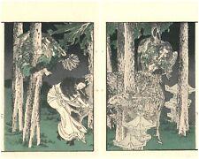 Rare Gem☆ Authentic Antique Hokusai Woodblock Print Samurai Bushidō Yoshitoshi