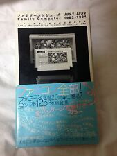 NES Famicon Family Computer 1983-1994 soft catalog Guide book japanese english