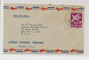 LM82031 Curacao 1948 to USA airmail good cover used