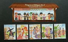 Malaysia Festivals III 2019 Dance Costume Diwali (stamp ms MNH *unusual *glitter