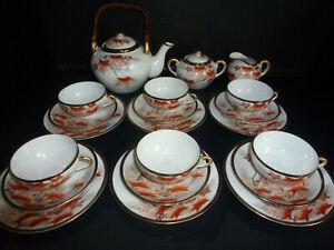 Asiatisches Teeservice 22-tlg Antik Roter Ahorn Handarbeit Goldrelief