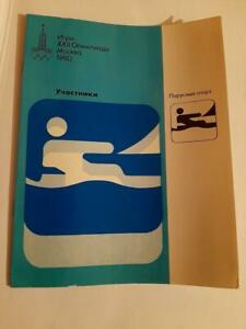 Olympic Games Moscow 1980 Sailing - Guide - participants