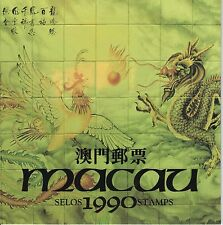 MACAO-CHINA (Portugal)-1990-Complete Year-Official Pack-MINT