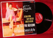 OST LP THE FUZZY PINK NIGHTGOWN BILLY MAY 1957 IMPERIAL NM NEAR MINT